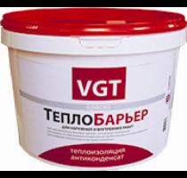 Краска по металлу ТеплоБарьер теплоизоляционная ВД-АК-1180