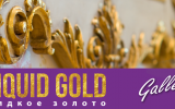 liquid-gold-972x380.png