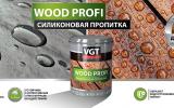 woodprofi-01-972x380.png