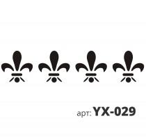 Трафарет виниловый ВЕНЗЕЛЬ YX-029