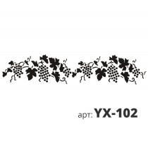 Трафарет виниловый ИЗАБЕЛЛА YX-102